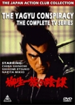 Yagyu Conspiracy, The: The Complete TV Series