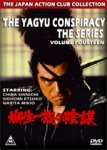 Yagyu Conspiracy, The: The TV Series Volume 14