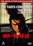 Yagyu Conspiracy, The: The TV Series Volume 16