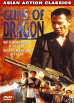 GUNS OF DRAGON