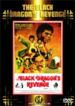 BLACK DRAGON'S REVENGE, THE (WIDESCREEN)