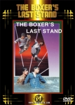 BOXER'S LAST STAND, THE