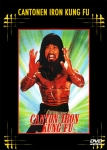 CANTONEN IRON KUNG FU (WIDESCREEN)