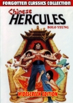 CHINESE HERCULES (WIDESCREEN)