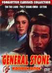 GENERAL STONE (WIDESCREEN EDITION)