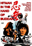 HITMAN IN THE HAND OF BUDDHA (WIDESCREEN) 2 DISC SET