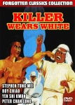 KILLER WEARS WHITE (UNCUT VERSION)