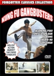 KUNG FU GANGBUSTERS