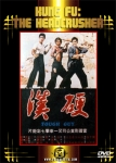 KUNG FU: THE HEADCRUSHER