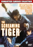SCREAMING TIGER, THE