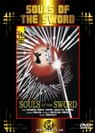SOULS OF THE SWORD, THE