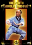 SOUTH SHAOLIN MASTER, THE
