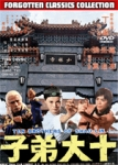 TEN BROTHERS OF SHAOLIN (WIDESCREEN VERSION)