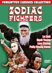 ZODIAC FIGHTERS, THE