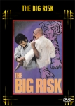 Big Risk, The
